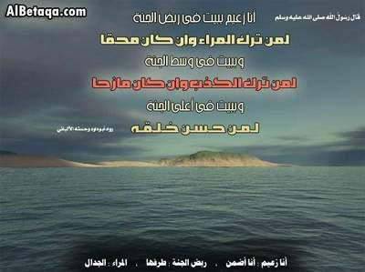 الحذر من كذبة أبريل ( نيسان ) أصلها وحكمها Saudi_aklaq-m-0012