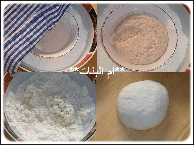 الخبز بطريقة جديدة Summer2010_q5Ob3M