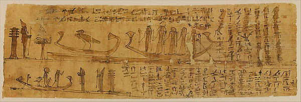 Book of the Dead Papyrus with Chapters 100 and 129 DP244339