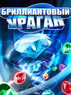 Diamond Twister [By Gameloft] 1
