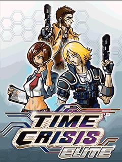 Time Crisis Elite [By Namco] 1