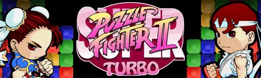 Super Puzzle Fighter 2 : Turbo [By Capcom] 0
