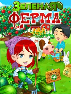 Green Farm [By Gameloft] 1