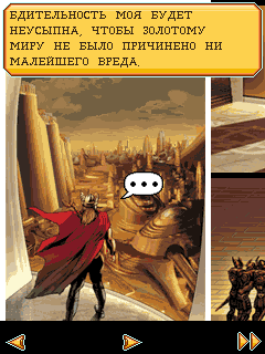 Thor – Son Of Asgard [By Disney Mobile] 2