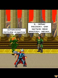 Thor – Son Of Asgard [By Disney Mobile] 3