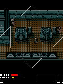 Metal Gear Classic [By Konami] 3