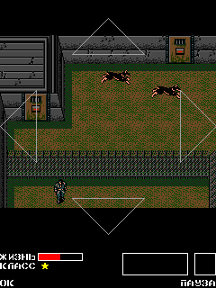 Metal Gear Classic [By Konami] 5