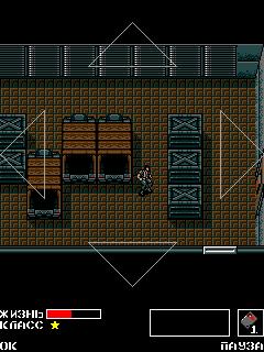 Metal Gear Classic [By Konami] 6