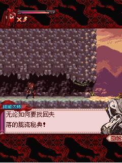 Shinobi 2 – Phantom Ninja [By Sega] 4
