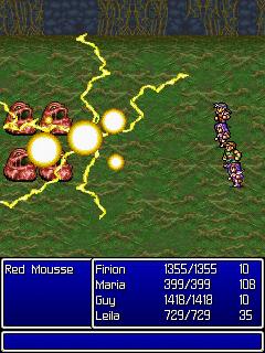 Final Fantasy I [By Namco] 5
