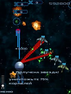Star Trek [By EA Mobile] 3