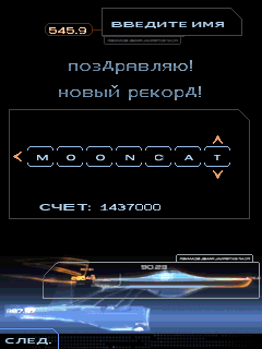Star Trek [By EA Mobile] 5