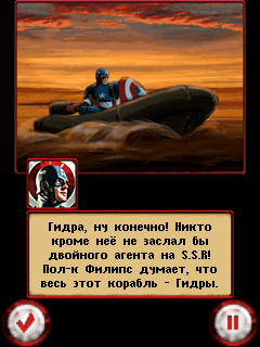 Captain America : Sentinel of Liberty [By Disney Mobile] 2