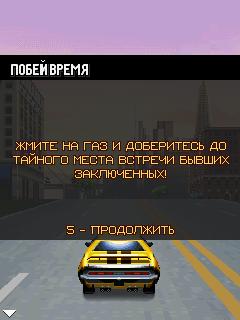Driver San Francisco [By Gameloft] 10