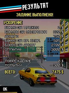 Driver San Francisco [By Gameloft] 11