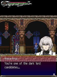 Castlevania : Dawn of Sorrow [By Konami] 8