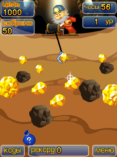 Gold Miner [By Twist Mobile] 4