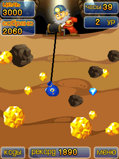 Gold Miner [By Twist Mobile] 6