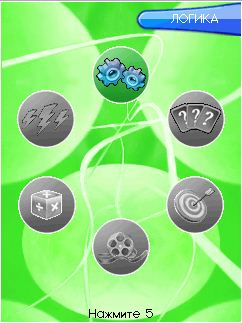 Brain Challenge 4 : Breaking Limits [By Gameloft] (Tiếng Việt) 10