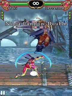 Soul Calibur [By Namco] 10