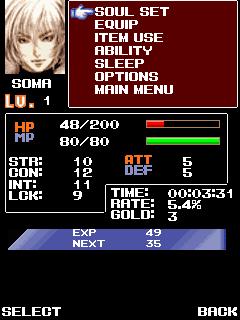 Castlevania : Aria of Sorrow [By Konami] 10