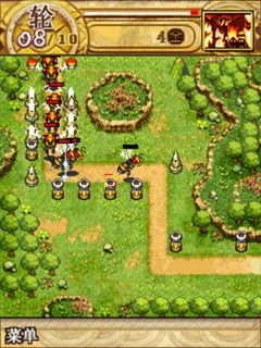 WarCraft 3 Tower Defence [By TwistBox Mobile] 2