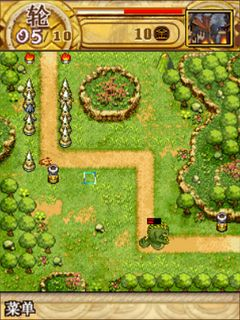 WarCraft 3 Tower Defence [By TwistBox Mobile] 3