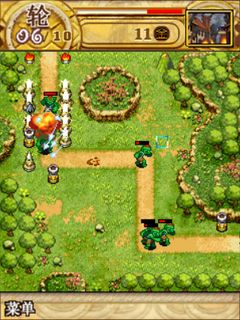 WarCraft 3 Tower Defence [By TwistBox Mobile] 4