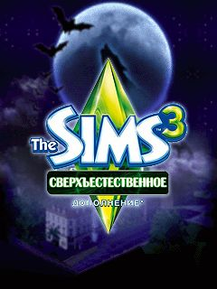 The Sims 3 : Supernatural [By EA Mobile] 13
