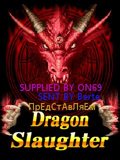 Dragon Slaughter [By Gold Rock] 7