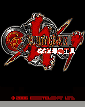Guilty Gear X [By LF Mobile] 1