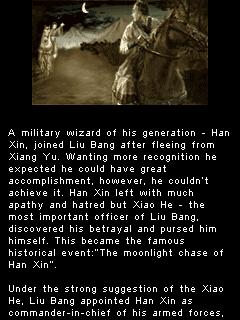 Han Dynasty II [By HuaYiTianXin] 8