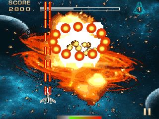 Nabuna Galaxy Battle [By KitMaker] 4