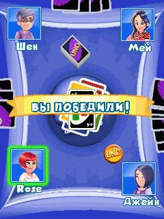 Uno and Friends [By Gameloft] 15