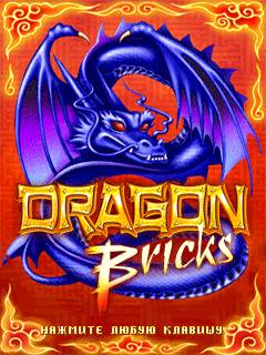 Dragon Bricks [By Shamrock Game] 5