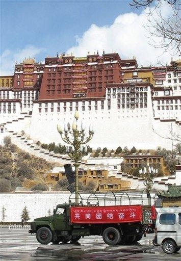 karmapa - Marche du Dalaï Lama/Lhassa s'enflamme, Pékin l'étouffe - Page 18 Photo_1235473686609-1-0