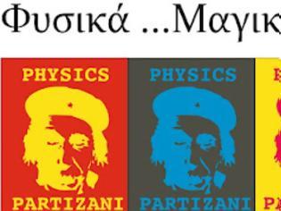 """ΑΠΘ: Οι παρτιζάνοι της φυσικής """"ξαναχτύπησαν""""  Fysika-magika-no-6-apo-tin-omada-Physics-Partizani-1-315x236"""