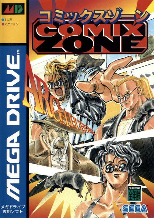 Les Incontournables de la Mega Drive Cover_large