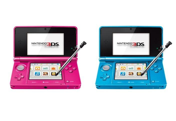 nouvelles 3DS/3DS XL Large