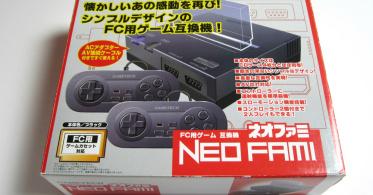 les modèles de console exclusives - Page 2 373x195