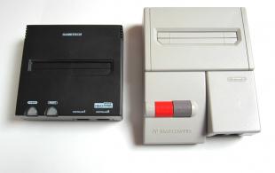 les modèles de console exclusives - Page 2 310x195