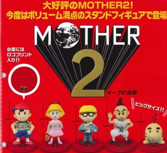 The MOTHER series will be turning 25 this July Large