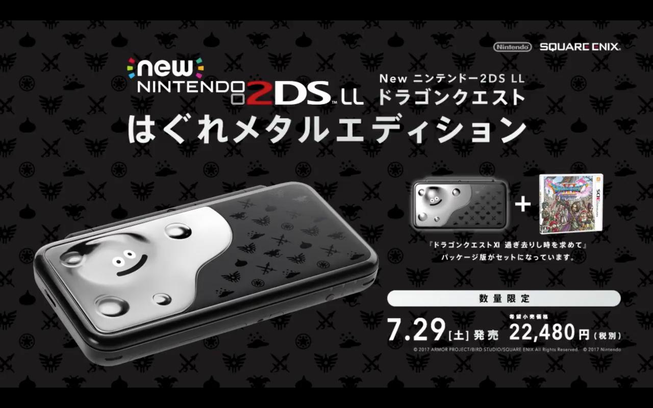 La New Nintendo 2DS XL 149$ et oui ils ont osé. ;-)  Large
