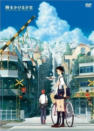 Battle-Station - Portal Thumb_The_Little_Girl_Who_Conquered_Time_%282006_Anime%29