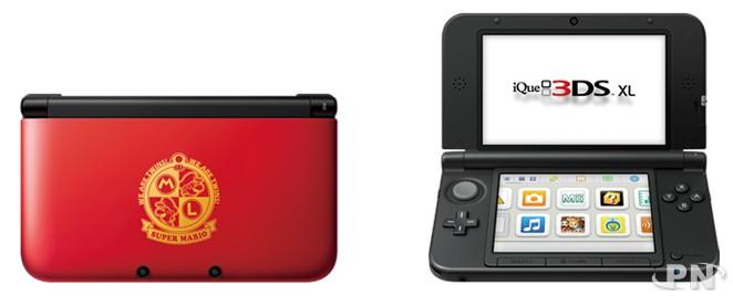 3 nouvelles iQue 3DS XL 50924aa9e856ca