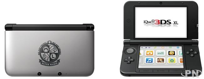 3 nouvelles iQue 3DS XL 50924aaa6393cd