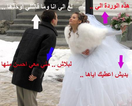 اضحك مع الصور 06022007-83055-2