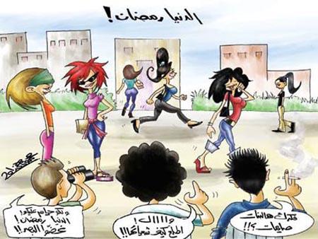 كاريكاتور عن الشباب 2011 06102006-125345-2