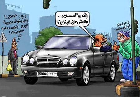 كاريكاتير مضحك - صفحة 9 08022007-84939-2