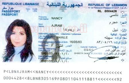 بطاقتك الشخصية ..... أكتبها هنا . - صفحة 2 11042007-204544-1